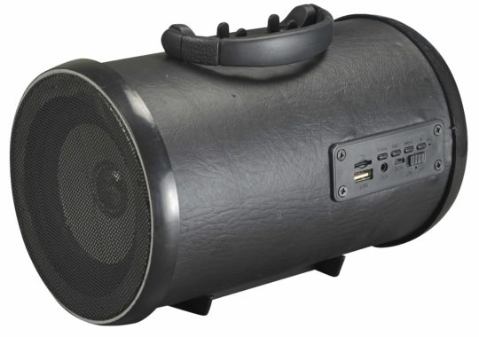 WHAT ARE THE DESIRABLE OUTPUTS FOR THE MULTIMEDIA SPEAKER SYSTEM?