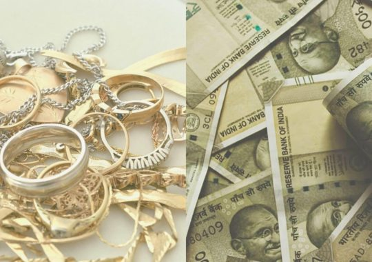 Instant Gold Loan: All you need to Know